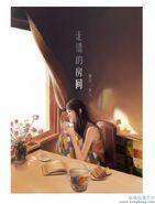 Fangjian-main
