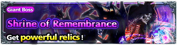 Shrine of Remembrance Banner.png