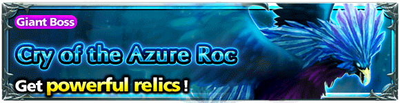 Cry of the Azure Roc Banner.png