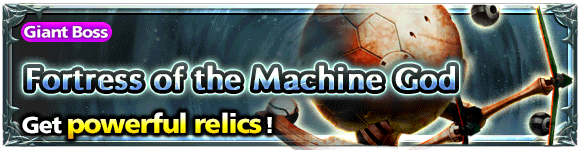 Fortress of the Machine God Banner.png