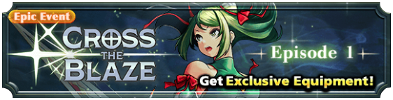 Cross the Blaze Episode 1 Banner.png