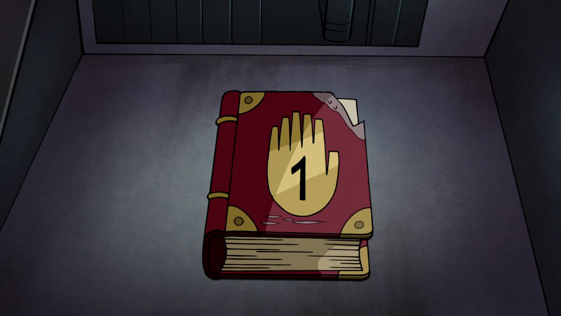 Дневник №1