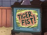 Кулак Тигра