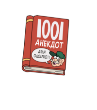 1001book.png