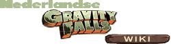 Nederlandse Gravity Falls wiki