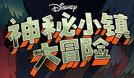 Mandarin Title Mainland China