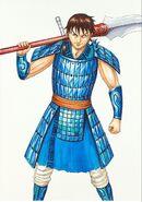 Ri Shin Manga