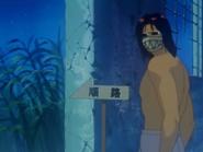 Onizuka Diguise