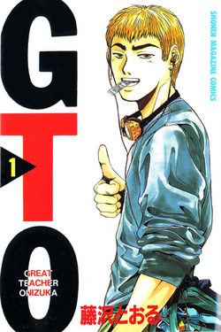 GTO-volume 1 cover.png