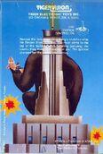King Kong Atari 2600 Rear Case