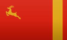 Ace combat yuktobania flag by misterk91-d4uthxj.png