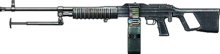 BF3 Type 88 ICON.png