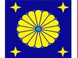 United Federation of Systems (Xui'juki)