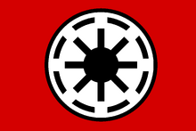 Old Galactic Republic Flag.png