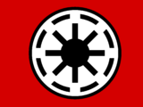 Old Galactic Republic