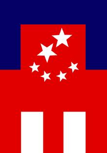 Alliance Flag-2.png