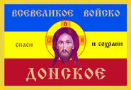 Don Cossacks National Guard Banner