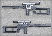 VSK-94.jpg