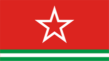 EuskadiDemocraticRepublic.png