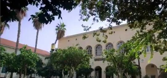 Greenhouse Academy (location)