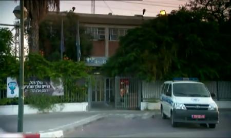 Tela-Aviv Police HQ