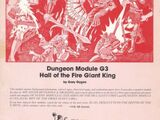 Hall of the Fire Giant King