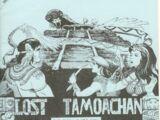 The Hidden Shrine of Tamoachan
