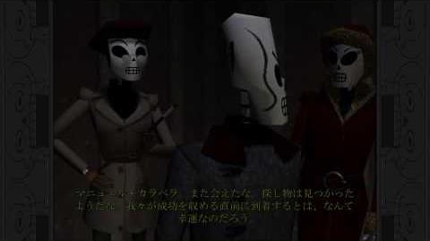 【Grim Fandango攻略】4年目〜その2〜【PS4】