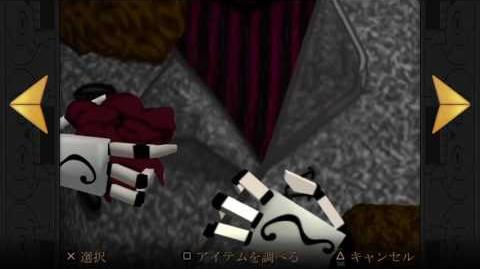 【Grim Fandango攻略】4年目〜燃料を探せ〜【PS4】