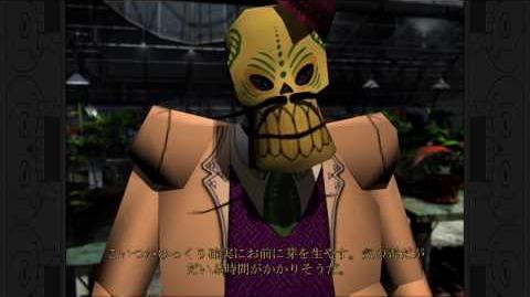 【Grim Fandango攻略】4年目〜その3〜【PS4】