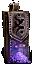 Demonbane Powder Icon.png