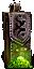 Venomguard Powder Icon.png