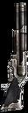 Imperial Shotgun Icon.png