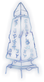 Obelisk of Menhir Constellation Icon.png
