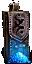 Spellward Powder Icon.png
