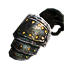 Guardsman's Spaulders Icon.png