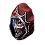 Mask of the Harbinger Icon.png