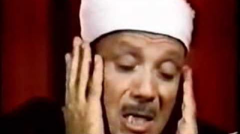 أروع ما جود الشيخ عبد الباسط عبد الصمد Abdul-Bassit Abdul-Samad