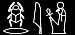 Khepri in hieroglyphs