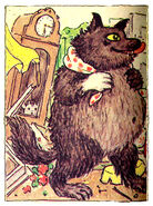 Wolf und die sieben Isa Salomon 1989 bummi 10