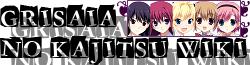 Grisaia no Kajitsu Wiki