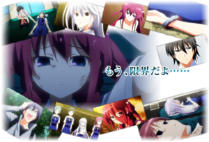 Grisaia Episode 12.png