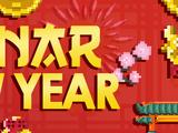 Lunar New Year/2021