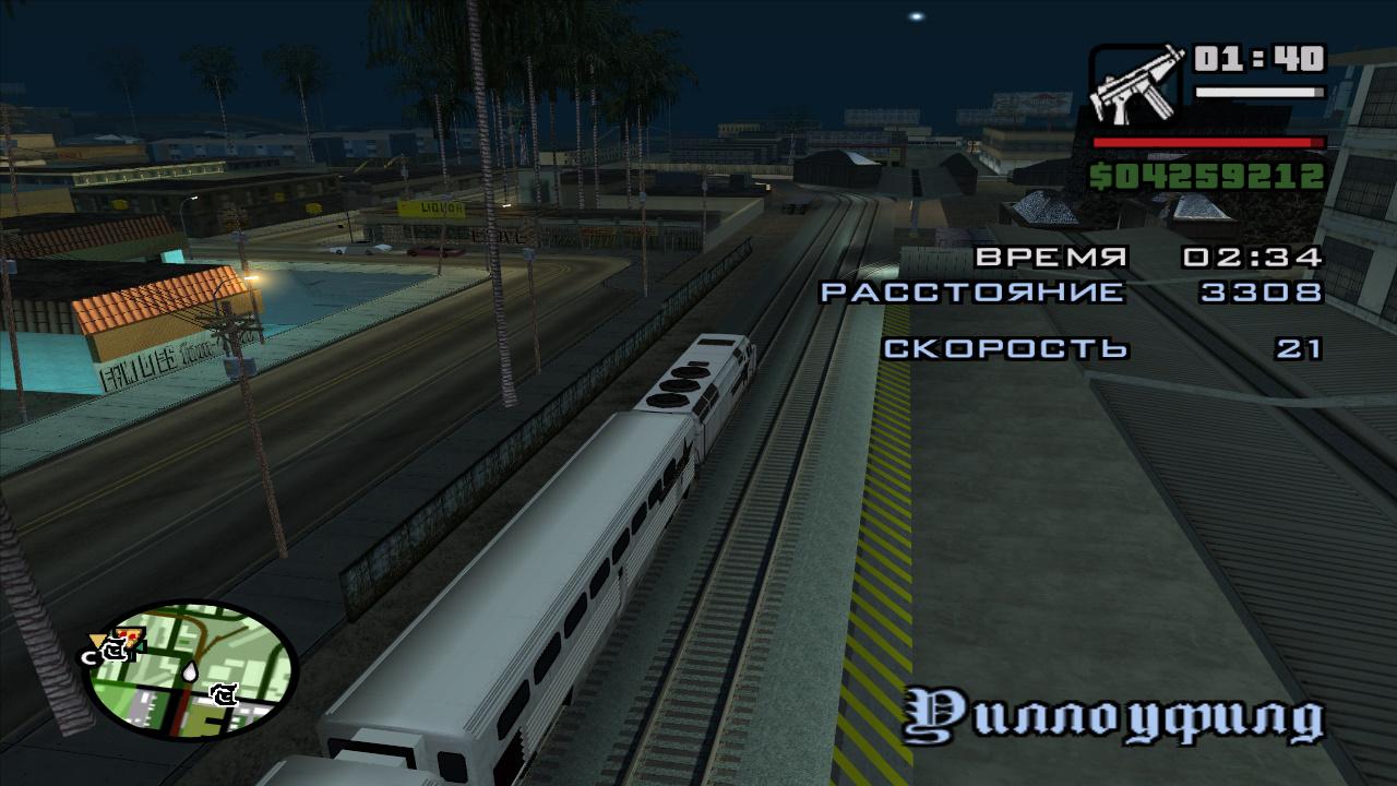 Товарный поезд (миссия)