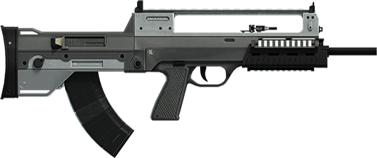 Винтовка-«буллпап» MK II