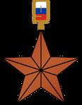 Звезда Активиста