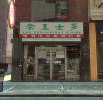 Lax convenient store