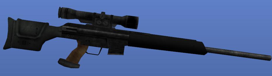 Боевая снайперская винтовка
