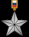 Звезда Созидателя