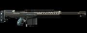 Fusil de précision lourd GTA V.png